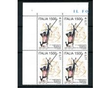 2000 - LOTTO/7281Q - REPUBBLICA - TIRO CON L'ARCO - QUARTINA NUOVI