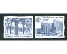 2000 - REPUBBLICA - SCUOLE E UNIVERSITA' 2v. - NUOVI - LOTTO/7303