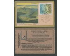 2001 - LOTTO/7341U - REPUBBLICA - COMO E LA SETA FRANCOBUSTA - FDC