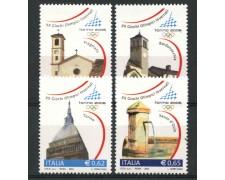 2004 - LOTTO/7450 - REPUBBLICA - TORINO 2006 OLIMPIADI  4v. - NUOVI