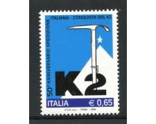 2004 - LOTTO/7474 - REPUBBLICA CONQUISTA DEL K2  - NUOVO