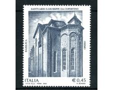 2005 - LOTTO/7513 - REPUBBLICA - BASILICA S.GIUSEPPE DA COPERTINO - NUOVO