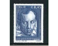 2005 - LOTTO/7522 - REPUBBLICA -  LEO LONGANESI - NUOVO