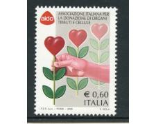 2005 - LOTTO/7530 - REPUBBLICA - AIDO ASSOC. DONATORI ORGANI - NUOVO