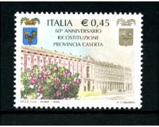 2005 - LOTTO/7542 - REPUBBLICA - PROVINCIA DI CASERTA - NUOVO