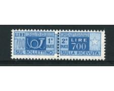 1955/79 - LOTTO/7794V - REPUBBLICA - 700 LIRE PACCHI - NUOVO