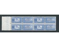 1957/78 - LOTTO/7796AQ - REPUBBLICA - 1000 L. PACCHI QUARTINA