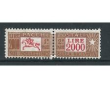 1957/78 - LOTTO/7797V - REPUBBLICA - 2000 LIRE PACCHI POSTALI - NUOVO