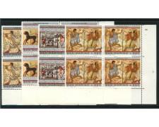 1975 - LOTTO/7957QN - SAN MARINO - ARTE ETRUSCA  4v. - QUARTINE NUOVI