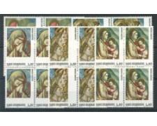 1975 - LOTTO/7960Q - SAN MARINO - ANNO SANTO 5V. - QUARTINE NUOVI
