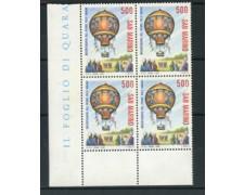 1983 - LOTTO/8038Q - SAN MARINO - PRIMOLO MONGOLFIERA - QUARTINA