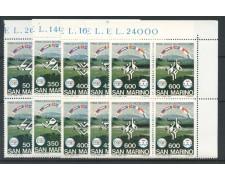 1985 - LOTTO/8052Q - SAN MARINO - GIOCHI  PICCOLI STATI - QUARTINE NUOVI