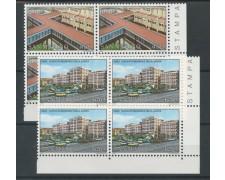 1986 - LOTTO/8063Q - SAN MARINO - SICUREZZA SOCIALE - QUARTINE NUOVI.