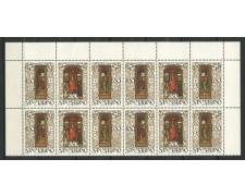 1986 - LOTTO/8072QN - SAN MARINO - NATALE TRITTICO - QUARTINA NUOVI