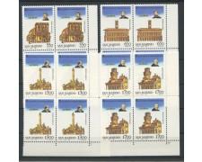 1988 - LOTTO/8085QN - SAN MARINO - UNIVERSITA' DI BOLOGNA QUARTINE