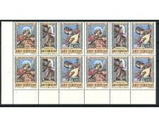1988 - LOTTO/8091QN - SAN MARINO - NATALE  QUARTINA NUOVI