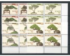 1999 - LOTTO/8202QN - SAN MARINO - MOSTRA BONSAI QUARTINE NUOVE