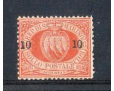 1892 - LOTTO/2639  - SAN MARINO - 10c. SU 20c. ROSSO - T/L