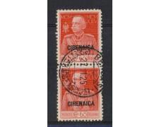 1925 - LOTTO/4229 - CIRENAICA - 60c. GIUBILEO COPPIA USATA