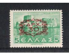1946 - LOTTO/9818 - GRECIA - 30d. SU 5d. VEDUTE  - VARIETA' SOPRASTAMPA