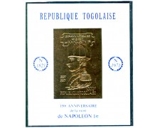 1971 - LOTTO/9823 - TOGO REPUBBLICA - NAPOLEONE FOGLIETTO ORO