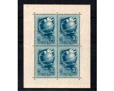 1949 - LOTTO/4053 - UNGHERIA - GIORNATA DEL FRANCOBOLLO FOGLIETTO