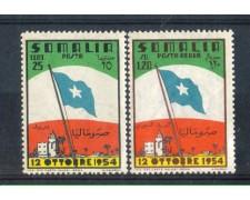 1954 - LOTTO/9848N - SOMALIA AFIS - ISTITUZIONE DELLA BANDIERA 2v.
