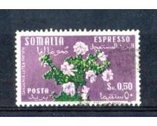 1955 - LOTTO/9856U - SOMALIA AFIS - 50c. FIORI ESPRESSO - USATO