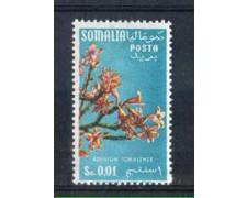 1956 - LOTTO/9858N  - SOMALIA AFIS - 1c. FIORI  NUOVO