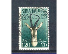 1955 - LOTTO/9864U - SOMALIA AFIS - P/AEREA 1,20 GAZZELLE - USATO