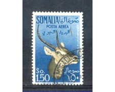 1955 - LOTTO/9865U - SOMALIA AFIS - P/AEREA  1,50 GAZZELLE - USATO