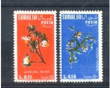 1958 - LOTTO/9866N - SOMALIA AFIS -  FIORI COMPLEMENTARI