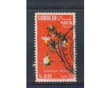 1958 - LOTTO/9867U - SOMALIA AFIS - 15c. FIORI - USATO