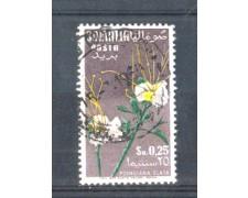 1959 - LOTTO/9869U - SOMALIA AFIS - 25c. FIORI  USATO