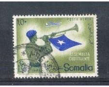 1959 - LOTTO/9872U - SOMALIA AFIS  - AEREA - 1,50 COSTITUENTE USATO