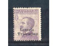 TRENTINO -  1919 - LOTTO/2212 - 50c. VIOLETTO  SOPRASTAMPATO