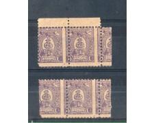 1889 - LOTTO/9894 - IRAN -  5 CHAHIS LILLA - VARIETA'