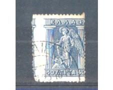 1911 - LOTTO/9894 - GRECIA - 40l. AZZURRO SCURO - VARIETA'