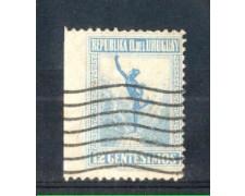 1921 - LOTTO/3097 - URUGUAY - 12c. MERCURIO  USATO VARIETA'