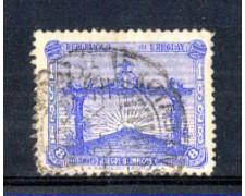 1928 - LOTTO/3096 - URUGUAY - 8c. FOOTBALL OLIMPIADI - USATO