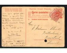 1913 - LBF/2823  -SVIZZERA - CARTOLINA POSTALE