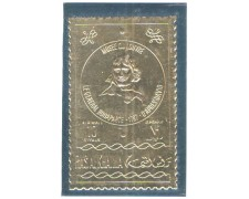 1969 - LBF/2703 - RASALKHAIMA - NAPOLEONE 10 Fr.  ORO