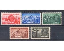 1950 - LBF/2707 - ROMANIA - LAVORO E SPORT