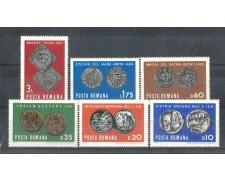 1970 - LBF/2712 - ROMANIA -  NUMISMATICA