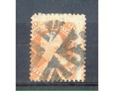 1861 - LBF/2931V -  STATI UNITI - 30c. ARANCIO FRANKLIN  VARIETA'