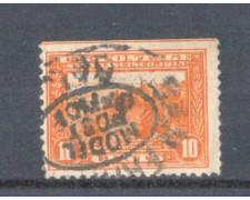 1913 - LBF/2966 -  STATI UNITI - 10c. PANAMA PACIFIC - USATO