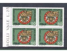1974 - LOTTO/6602QV - REPUBBLICA - 50 LIRE BERSAGLIERI QUARTINA VARIETA'