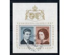 1967 - LOTTO/LIEBF10U - LIECHTENSTEIN - NOZZE PRINCIPE FOGLIETTO USATO