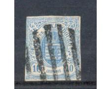 1859 - LOTTO/LUS6U - LUSSEMBURGO - 10c. AZZURRO CHIARO - USATO