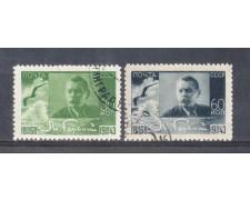1943 - LOTTO/RUS894CPU - UNIONE SOVIETICA - M. GORKI USATI